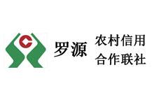 每股3.3元 罗源农信社8万多股27日正式成交